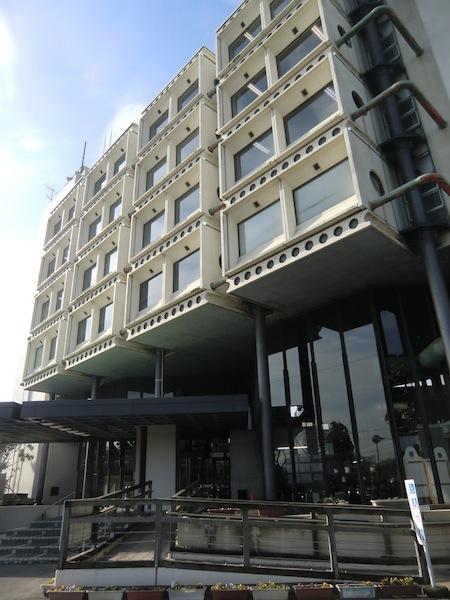 Sakura city office