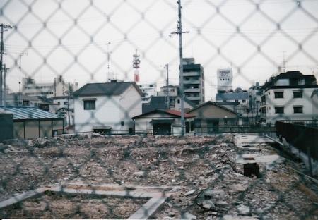 Kobe 1997
